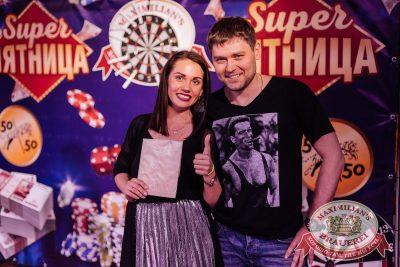 Super ПЯТНИЦА, 2 июня 2017 - Ресторан «Максимилианс» Челябинск - 18