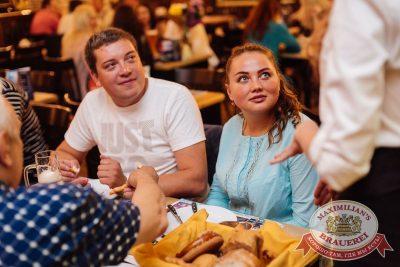 Super ПЯТНИЦА, 2 июня 2017 - Ресторан «Максимилианс» Челябинск - 2