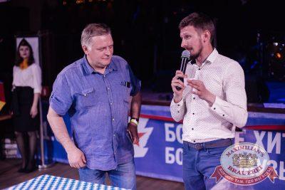 Super ПЯТНИЦА, 2 июня 2017 - Ресторан «Максимилианс» Челябинск - 20