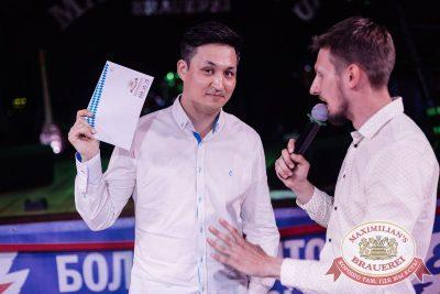 Super ПЯТНИЦА, 2 июня 2017 - Ресторан «Максимилианс» Челябинск - 22