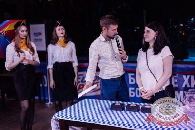 Super ПЯТНИЦА, 2 июня 2017 - Ресторан «Максимилианс» Челябинск - 23
