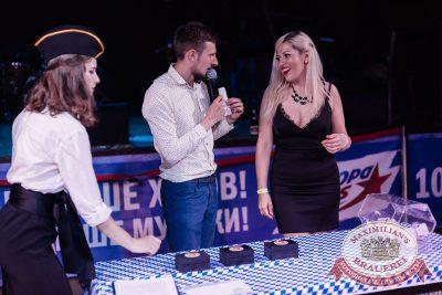 Super ПЯТНИЦА, 2 июня 2017 - Ресторан «Максимилианс» Челябинск - 24