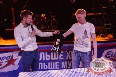 Super ПЯТНИЦА, 2 июня 2017 - Ресторан «Максимилианс» Челябинск - 27