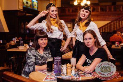 Super ПЯТНИЦА, 2 июня 2017 - Ресторан «Максимилианс» Челябинск - 3