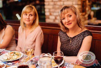 Super ПЯТНИЦА, 2 июня 2017 - Ресторан «Максимилианс» Челябинск - 37