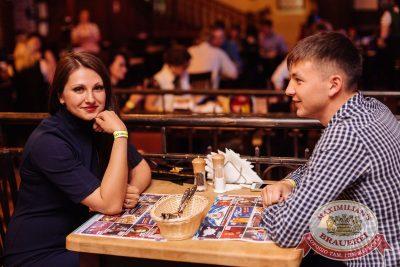 Super ПЯТНИЦА, 2 июня 2017 - Ресторан «Максимилианс» Челябинск - 38