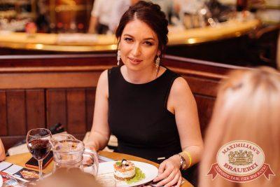 Super ПЯТНИЦА, 2 июня 2017 - Ресторан «Максимилианс» Челябинск - 39