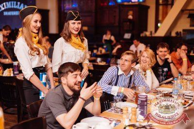 Super ПЯТНИЦА, 2 июня 2017 - Ресторан «Максимилианс» Челябинск - 4