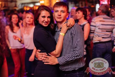 Super ПЯТНИЦА, 2 июня 2017 - Ресторан «Максимилианс» Челябинск - 46