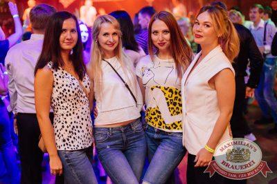 Super ПЯТНИЦА, 2 июня 2017 - Ресторан «Максимилианс» Челябинск - 47