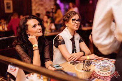 Super ПЯТНИЦА, 2 июня 2017 - Ресторан «Максимилианс» Челябинск - 6