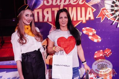 Super ПЯТНИЦА, 2 июня 2017 - Ресторан «Максимилианс» Челябинск - 9