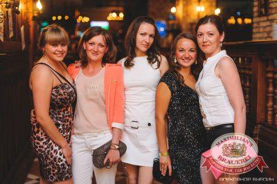 День ГИБДД, 4 июля 2014 - Ресторан «Максимилианс» Челябинск - 05