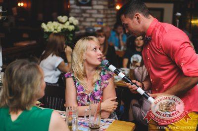 День ГИБДД, 4 июля 2014 - Ресторан «Максимилианс» Челябинск - 09