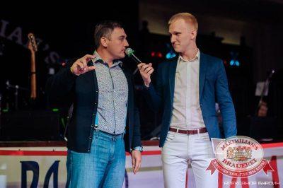 Группа «Кафе Улыбка»: презентация новой программы, 11 июня 2015 - Ресторан «Максимилианс» Челябинск - 04