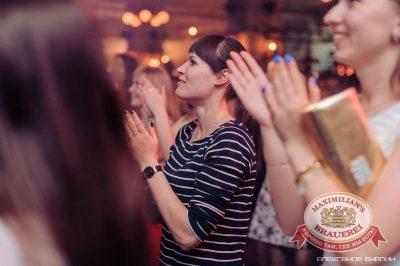 Группа «Кафе Улыбка»: презентация новой программы, 11 июня 2015 - Ресторан «Максимилианс» Челябинск - 07