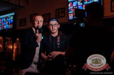 Группа «Кафе Улыбка»: презентация новой программы, 11 июня 2015 - Ресторан «Максимилианс» Челябинск - 08