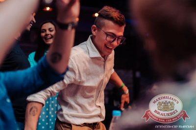 Группа «Кафе Улыбка»: презентация новой программы, 11 июня 2015 - Ресторан «Максимилианс» Челябинск - 26