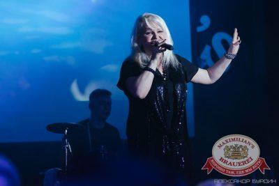 Вечеринка Ретро FM. Специальный гость: Маргарита Суханкина, 3 февраля 2016 - Ресторан «Максимилианс» Челябинск - 01