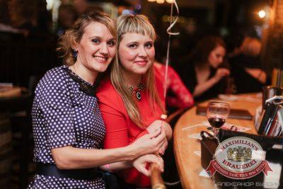 Вечеринка Ретро FM. Специальный гость: Маргарита Суханкина, 3 февраля 2016 - Ресторан «Максимилианс» Челябинск - 05