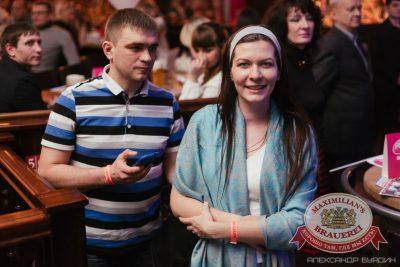 Вечеринка Ретро FM. Специальный гость: Маргарита Суханкина, 3 февраля 2016 - Ресторан «Максимилианс» Челябинск - 06