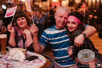 Вечеринка Ретро FM. Специальный гость: Маргарита Суханкина, 3 февраля 2016 - Ресторан «Максимилианс» Челябинск - 08