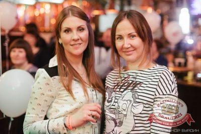 Вечеринка Ретро FM. Специальный гость: Маргарита Суханкина, 3 февраля 2016 - Ресторан «Максимилианс» Челябинск - 09