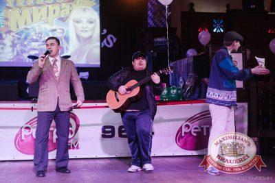 Вечеринка Ретро FM. Специальный гость: Маргарита Суханкина, 3 февраля 2016 - Ресторан «Максимилианс» Челябинск - 10