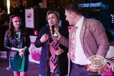 Вечеринка Ретро FM. Специальный гость: Маргарита Суханкина, 3 февраля 2016 - Ресторан «Максимилианс» Челябинск - 11