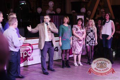 Вечеринка Ретро FM. Специальный гость: Маргарита Суханкина, 3 февраля 2016 - Ресторан «Максимилианс» Челябинск - 12