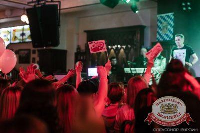 Вечеринка Ретро FM. Специальный гость: Маргарита Суханкина, 3 февраля 2016 - Ресторан «Максимилианс» Челябинск - 20