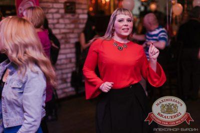 Вечеринка Ретро FM. Специальный гость: Маргарита Суханкина, 3 февраля 2016 - Ресторан «Максимилианс» Челябинск - 24