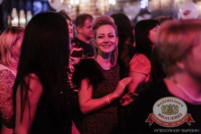 Вечеринка Ретро FM. Специальный гость: Маргарита Суханкина, 3 февраля 2016 - Ресторан «Максимилианс» Челябинск - 25