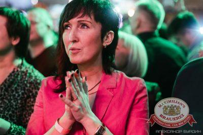 Вечеринка Ретро FM. Специальный гость: Маргарита Суханкина, 3 февраля 2016 - Ресторан «Максимилианс» Челябинск - 26