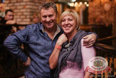 Вечеринка Ретро FM. Специальный гость: Маргарита Суханкина, 3 февраля 2016 - Ресторан «Максимилианс» Челябинск - 27