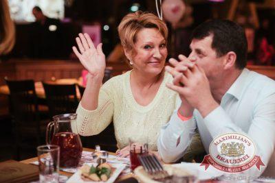 Вечеринка Ретро FM. Специальный гость: Маргарита Суханкина, 3 февраля 2016 - Ресторан «Максимилианс» Челябинск - 28