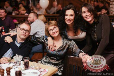 Вечеринка Ретро FM. Специальный гость: Маргарита Суханкина, 3 февраля 2016 - Ресторан «Максимилианс» Челябинск - 29
