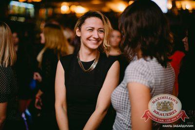 Группа «Пицца», 13 ноября 2014 - Ресторан «Максимилианс» Челябинск - 06