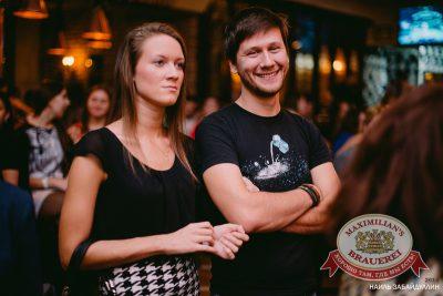 Группа «Пицца», 13 ноября 2014 - Ресторан «Максимилианс» Челябинск - 07
