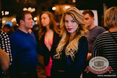 Группа «Пицца», 13 ноября 2014 - Ресторан «Максимилианс» Челябинск - 08