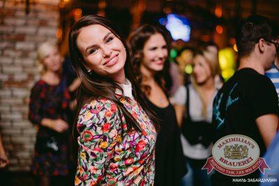 Группа «Пицца», 13 ноября 2014 - Ресторан «Максимилианс» Челябинск - 09