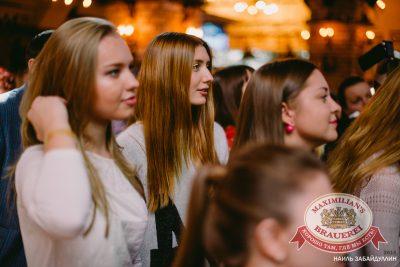 Группа «Пицца», 13 ноября 2014 - Ресторан «Максимилианс» Челябинск - 10