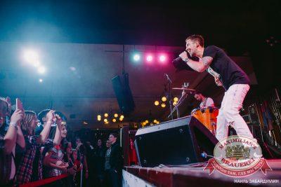 Группа «Пицца», 13 ноября 2014 - Ресторан «Максимилианс» Челябинск - 11