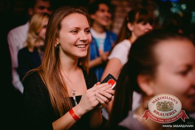 Группа «Пицца», 13 ноября 2014 - Ресторан «Максимилианс» Челябинск - 15
