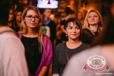 Группа «Пицца», 13 ноября 2014 - Ресторан «Максимилианс» Челябинск - 19
