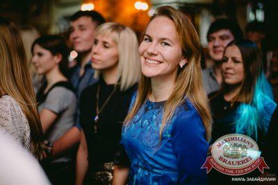 Группа «Пицца», 13 ноября 2014 - Ресторан «Максимилианс» Челябинск - 20