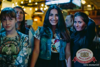Группа «Пицца», 13 ноября 2014 - Ресторан «Максимилианс» Челябинск - 21