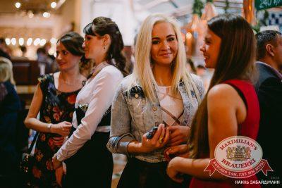 Группа «Пицца», 13 ноября 2014 - Ресторан «Максимилианс» Челябинск - 24