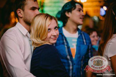Группа «Пицца», 13 ноября 2014 - Ресторан «Максимилианс» Челябинск - 25