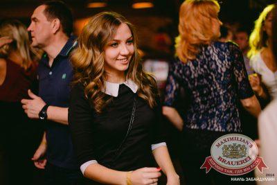 Группа «Пицца», 13 ноября 2014 - Ресторан «Максимилианс» Челябинск - 26